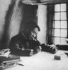 Mao the writer at work, 1938