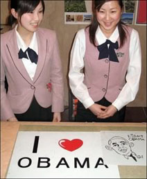 Fans of US president in city of Obama, Japan.