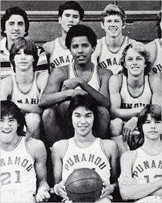 President Obama, center, with basketball  team at Punahou School, Hawaii, 1977.