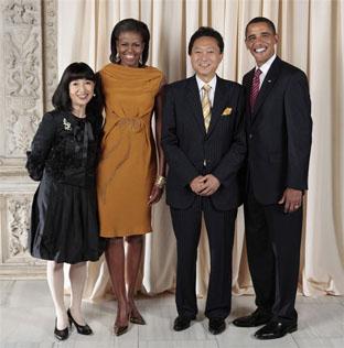 The Hatoyamas and the Obamas in happier days, Washington, DC, September 2009.