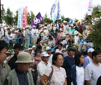 November 7, 2009 demonstration against any revamped US Marine Corps Air Station Futenma facility on island of Okinawa, Japan.