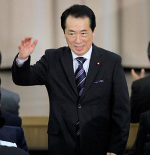 """Former Finance Minister Naoto Kan """"reacts to lawmakers of his Democratic Party of Japan after being elected as its new leader,"""" June 4, 2010. Mr. Kan was subsequently chosen as the next Japanese Prime Minister. Photo: AP."""